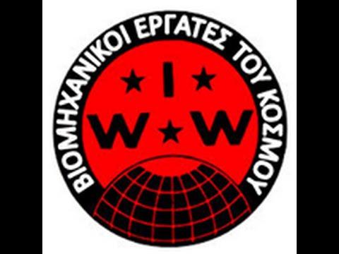 Μια Συζήτηση Με Την IWW (Industrial Workers Of The World)
