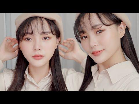 ☁️따뜻포근☁️한 요즘 데일리 메이크업 Soft Beige makeup | 혜봉HYEBONG