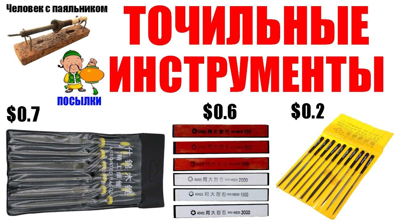 Купить Линейка металлическая FIT плоская, 1000 мм в интернет .