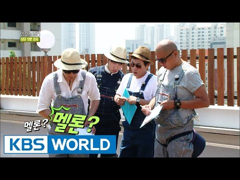 The Human Condition Season 2 | 인간의 조건 시즌 3: Let's Put Someone in Charge (2015.07.22)
