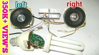 Simple left-right | Stereo amplifier circuit with old CFL | HOW TO MAKE?