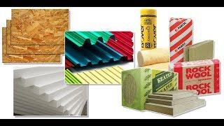 видео Где купить качественные строй материалы