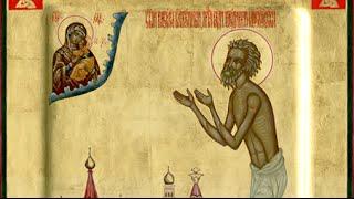 видео Святой Блаженный Василий. Храм Василия Блаженного