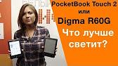 Цена: от 16990 р. До 27990 р. >>> электронная книга pocketbook color lux 801 ✓ купить по лучшей цене ✓ описание, фото, видео ✓ рейтинги, тесты, сравнение ✓ отзывы, обсуждение пользователей.