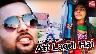att-lagdi-hai---4k-song-raju-ratti-raj-sharma-punjabi-song-2018-music-studio