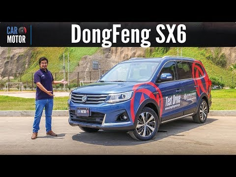 DongFeng SX6 - 5 Cosas Que Debes Saber | Car Motor