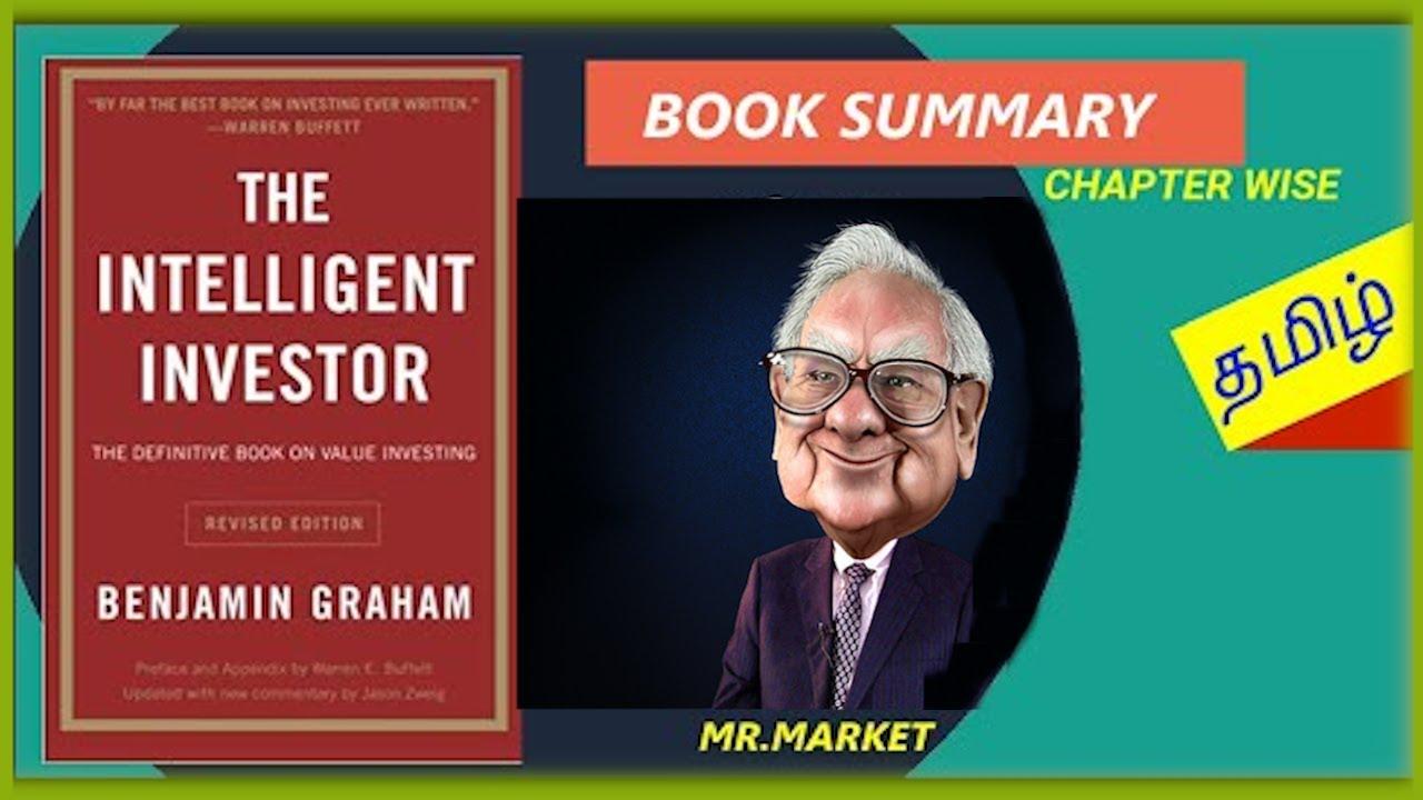 The intelligent investor free pdf