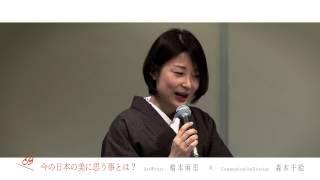 BinoBa プロローグ 「Bi-ishiki」 第二部  資生堂 森本千絵 検索動画 13