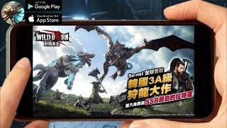 WILDBORN (TAIWAN) 2021 New Online Monster-Hunter Game Mobile-Gameplay