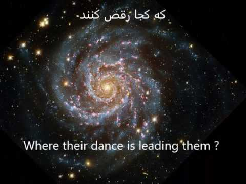 """""""DANCE OF PARTICLES"""" POEM OF RUMI with the correct English translation"""