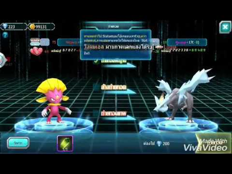 """Poke saga ถ่ายทอดพลังให้ """"Kyurem"""" Ep.22"""