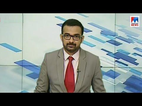 പത്തു മണി വാർത്ത | 10 A M News | News Anchor - James Punchal| January 16, 2018