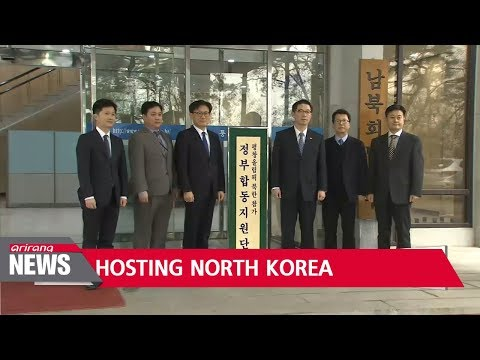 seoul dating agency korean unification