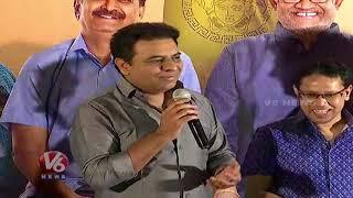 Minister KTR Speech After Watching Pressure Cooker Movie  Telugu News