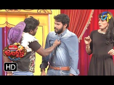 Hyper Aadi, Raising Raju Performance | Jabardasth | 25th January 2018   | ETV  Telugu