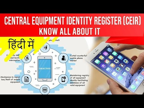 Central Equipment Identity Register How It Works? Data Bank Of IMEI Number, Current Affairs 2019