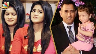 Give Dhoni & Ziva to me please! Megha Akash Interview | Enai Noki Paayum Thota
