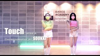 Miss A(미쓰에이) Touch(터치) Choreography / sookki/sm dance academ…