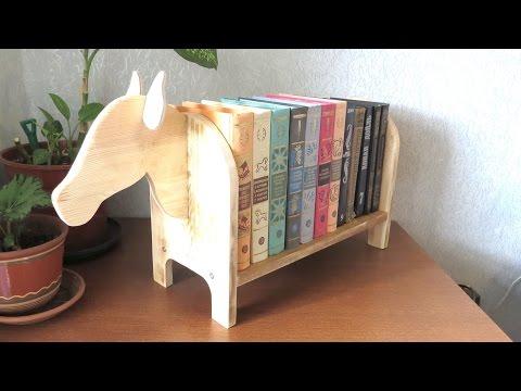 Как сделать деревянную полку для книг своими руками / Поделки из дерева / Sekretmastera