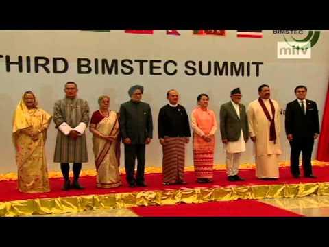 mitv - Better Future: BIMSTEC Summit