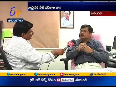 Medical Colleges Entrances | Counselling Will Start Wednesday | Interview with Kaloji University VC