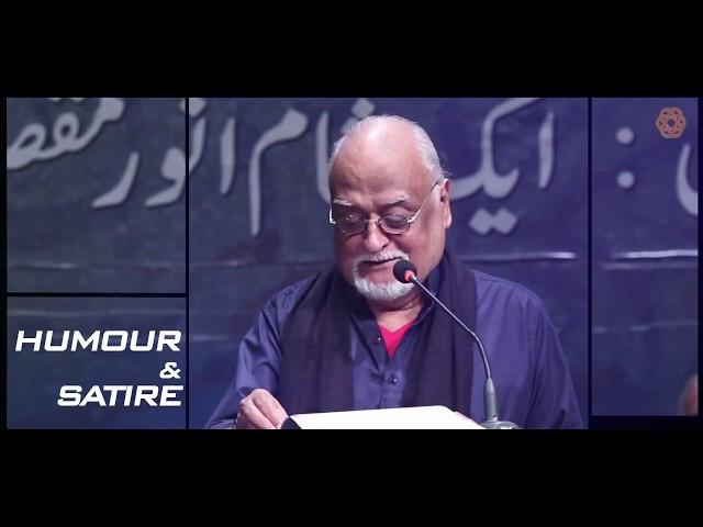Promo of 12th Aalmi Urdu Conference