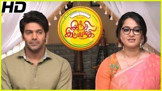 Inji Iduppazhagi Tamil Movie | Scenes | Anushka and Arya reject the marriage propsal | Urvashi