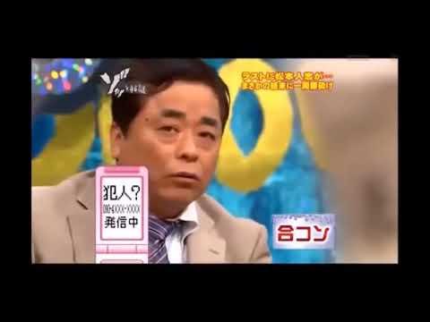 【人志松本のゾッとする話】島田 秀平 合コン【削除予定】