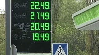 видео стоимость бензина на украине