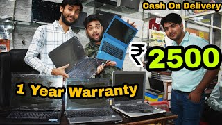 Cheapest Laptop Market [Wholesale/Retail] | Laxmi Nagar | Delhi | Branded Laptop Market Delhi