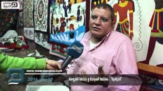 بالفيديو| الخيامية.. مهنة قتلتها السياحة وأحيتها بنات حواء