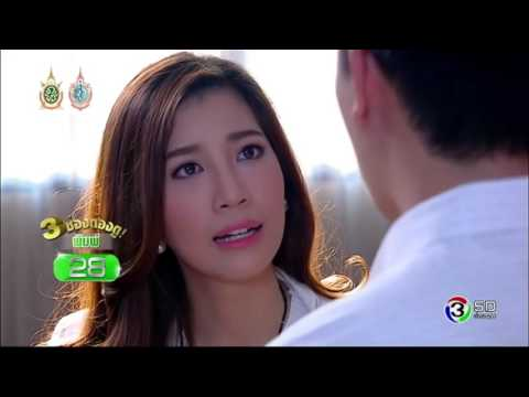 Thai kiss dating site-in-Wejharara