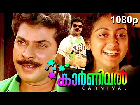 Malayalam Super Hit Action Full Movie | Carnival | 1080p | Ft.Mammootty, Parvathy