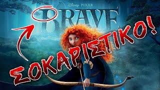10 ΛΕΠΤΟΜΕΡΕΙΕΣ που ΔΕΝ ΠΑΡΑΤΗΡΗΣΕΣ σε ταινίες της Disney 4