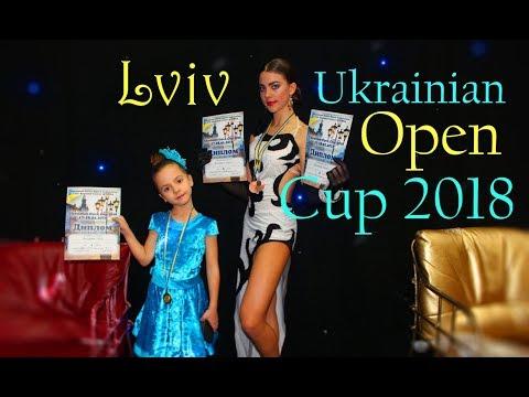 1 день open cup