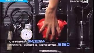 РАСКРУТКА на RUSSIAN MUSICBOX, Ханна (эфир 5 ноября 2014)