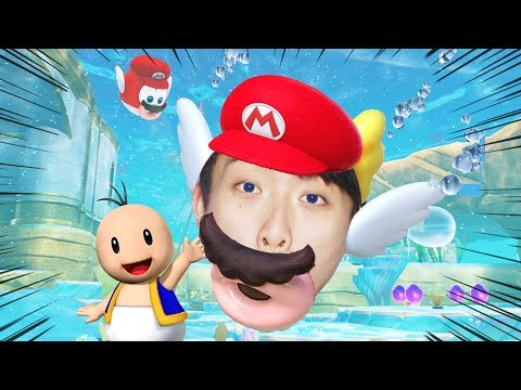 Super Mario Odyssey #2