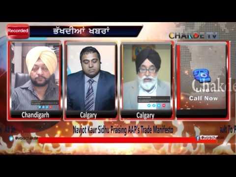 Why Celebrate Punjabi Suba?