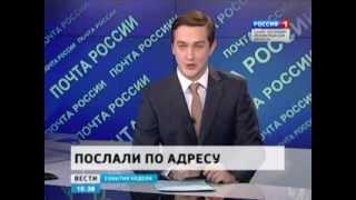 Как работает почта - УФПС Санкт-Петербурга и Ленинградской области