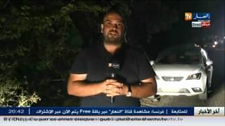 موفد تلفزيون النهار إلى تيزي وزو يرصد الأجواء من هناك حول قضية نهال