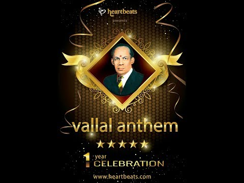 Vallal Alagappar Anthem | Vallal Anthem Song | Karaikudi Vallal Vazhthu