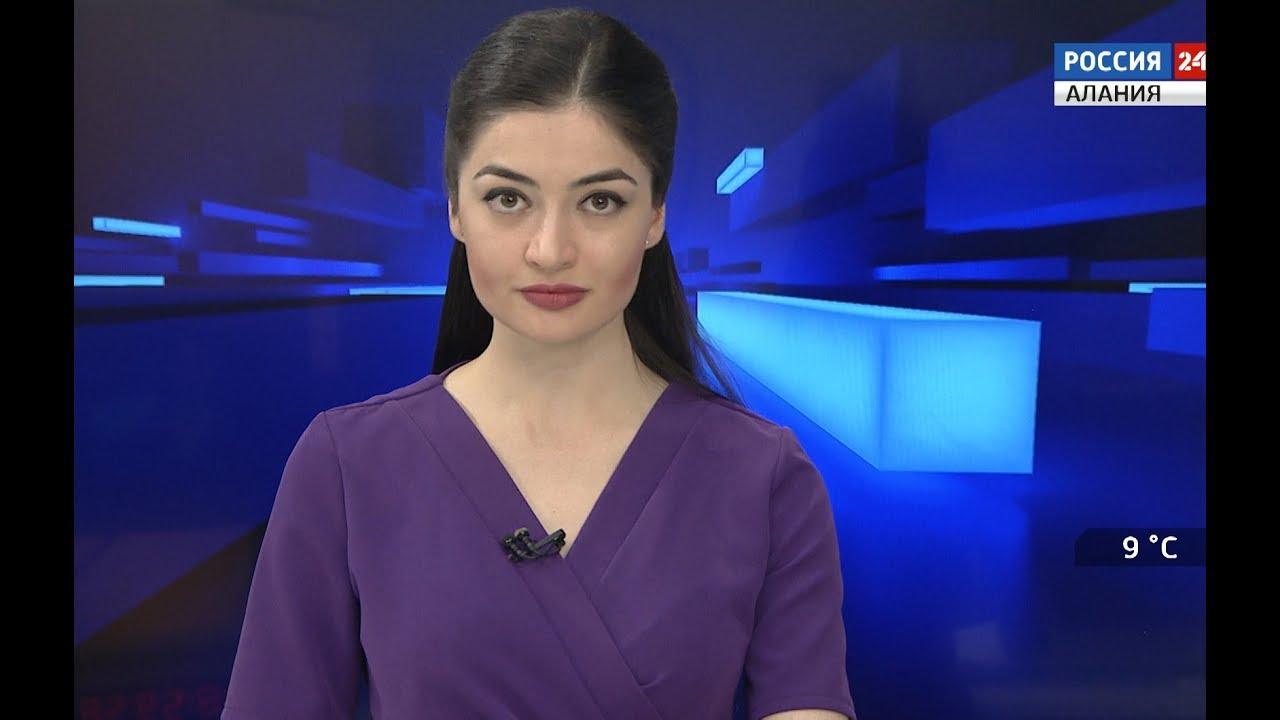 киски видео вести россия 24 от 14 сентября 2017 дырки