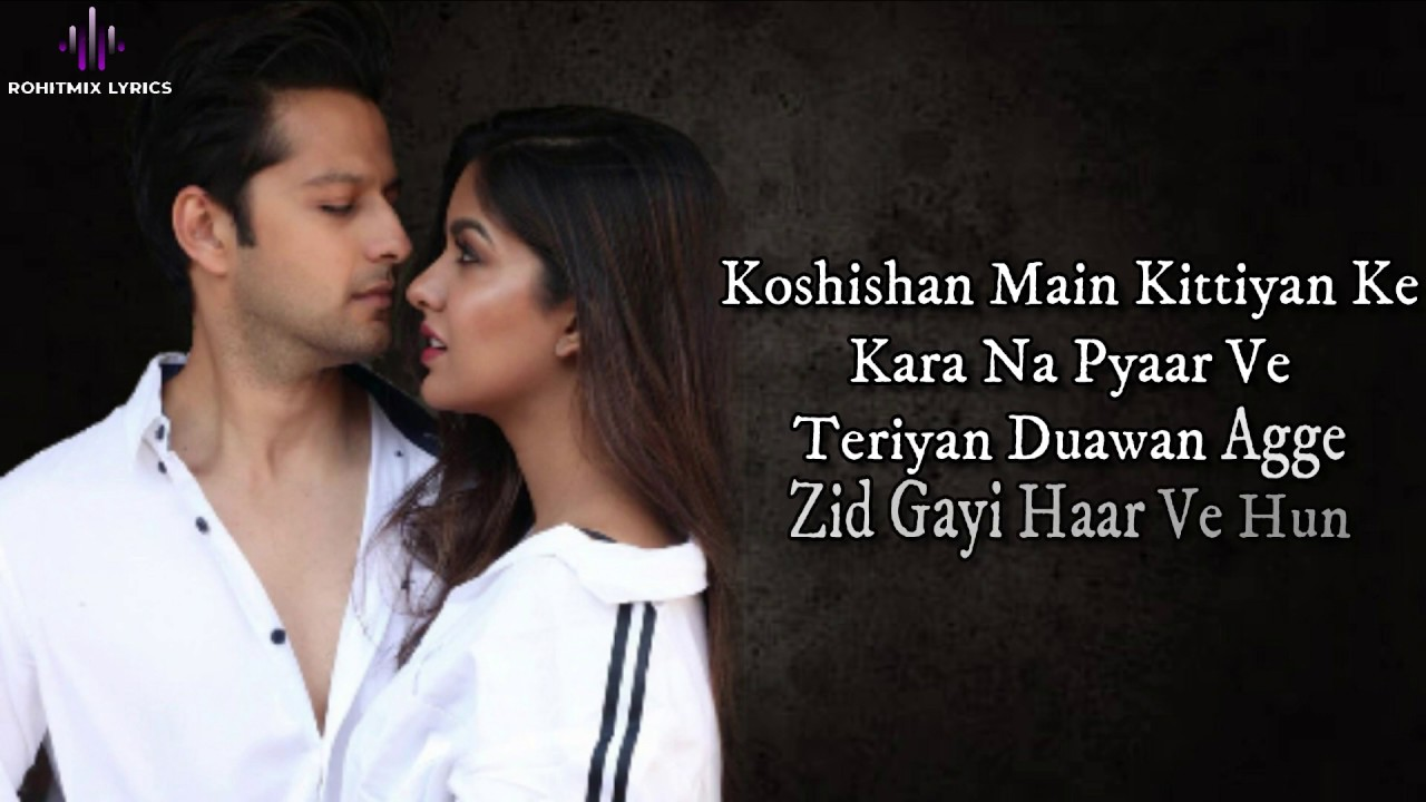 Kithe (LYRICS) - Vishal Mishra | Vatsal Sheth & Ishita Dutta | Babbu | Latest Punjabi Song 2020