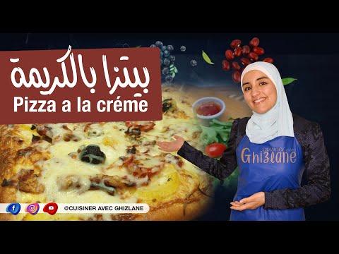 pizza-a-la-créme-/-بيتزا-بالكريمة---cuisiner-avec-ghizlane-#9