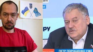 Напугать ежа голой Ж: Россия не признает выборы президента Украины