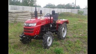 Купить Мини-трактор Shifeng DsF244C (Шифенг DsF244C) 3-х цилиндровый minitrak.com.ua(, 2017-06-24T10:40:40.000Z)