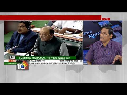 కార్పొరేట్ 'బడ్జెట్'... | Special Debate on Union Budget 2018 | News Morning | 10TV