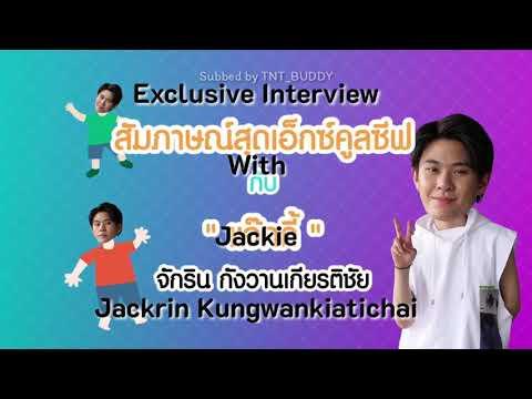 [ENG SUB] MThai Talk: Jackie Jackrin Kungwankiatichai (แจ๊คกี้)