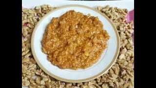 Walnut Halwa recipe | Quick and Easy Recipe