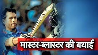 Sachin Tendulkar Congratulates Team India And Dinesh Karthik | Sports Tak
